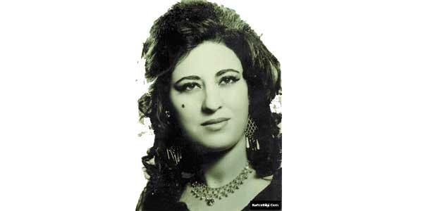 Ayşe Şan